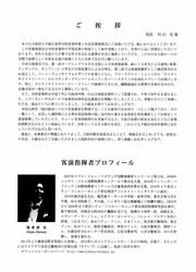 yuhi2014-2.jpg