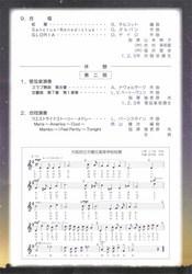 yuhi2014-4.jpg