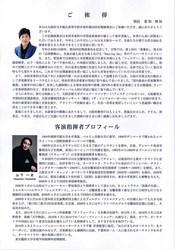 yuhi201602.jpg