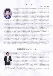 yuhi201702.jpg