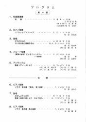 yuhi201703.jpg