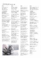 yuhi2018-6.jpg